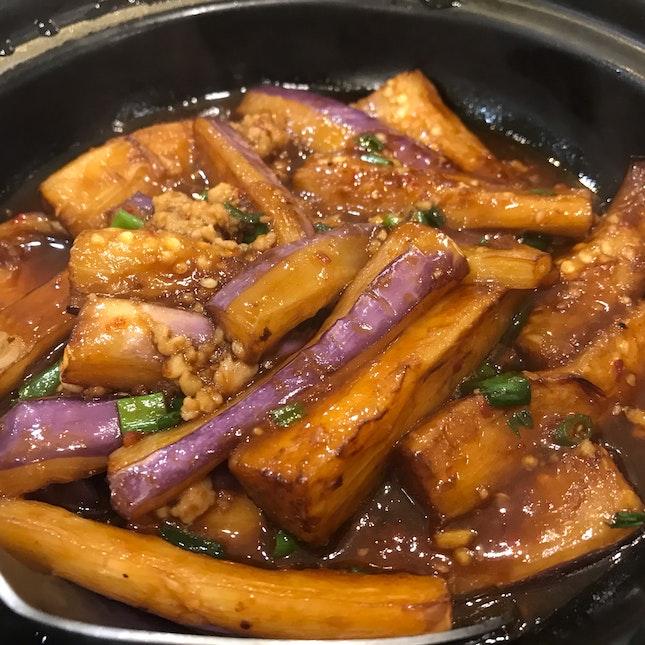 Claypot Eggplant