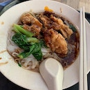 Lemon Chicken Hor Fun $2.60