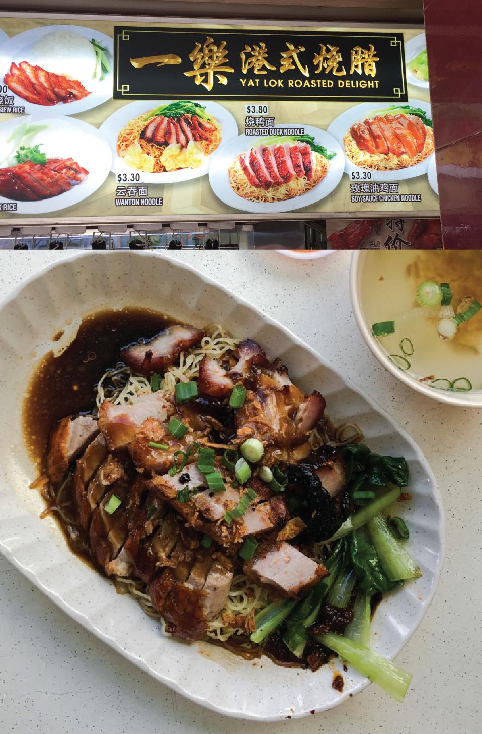 Yat Lok Roasted Delight