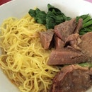 Beef brisket noodle.