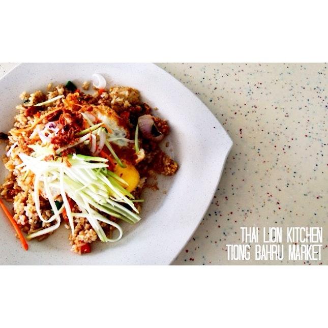 Thai Sambal Fried Rice