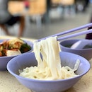 Plain Flat Rice Noodle with soy and oil.