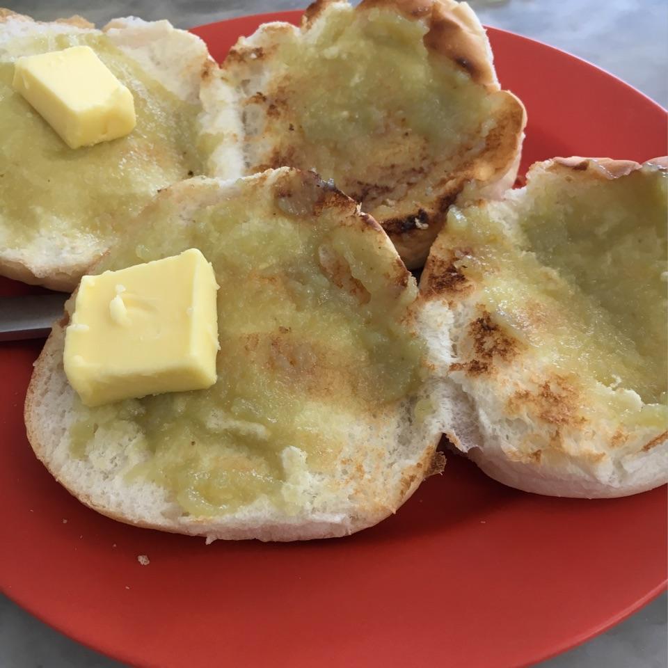Kaya Butter Bun ($2)