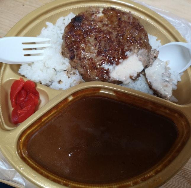 Hamburg Curry Rice $16.80