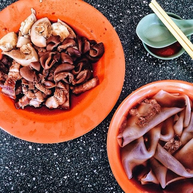 海發粿汁 Hai Fa Guo Zhi  Many people don't or don't dare eat organs.