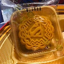Superman Mooncake 超人月饼? Custard lava mooncake 4pcs in a box for $49+ Would you try?