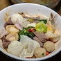 Ah Ter Teochew Fishball Noodle Bar