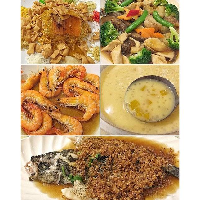 Jing Seafood Restaurant