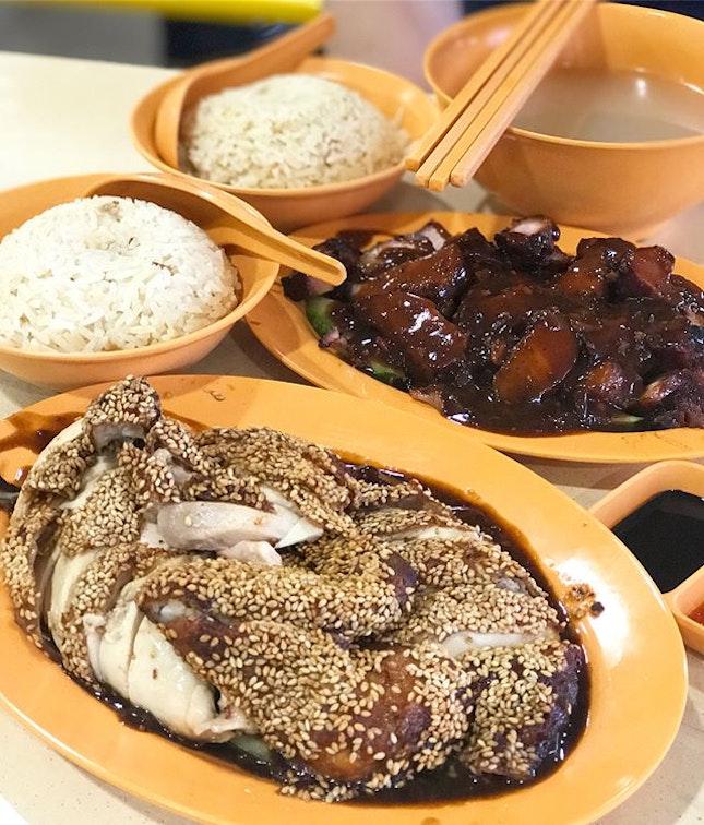 Sesame Chicken Rice .