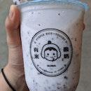 Yoghurt Drinks 🤤