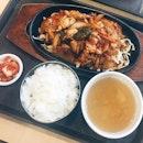 Still my fav hotplate of spicy chicken ($9) -J