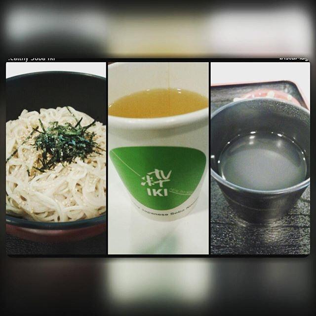 Mori Soba 😊😊 discounted price with #sugar_singapore app #wewantsugar  The buckwheat tea is $1 each.