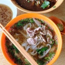 Mixed Beef Noodle Soup