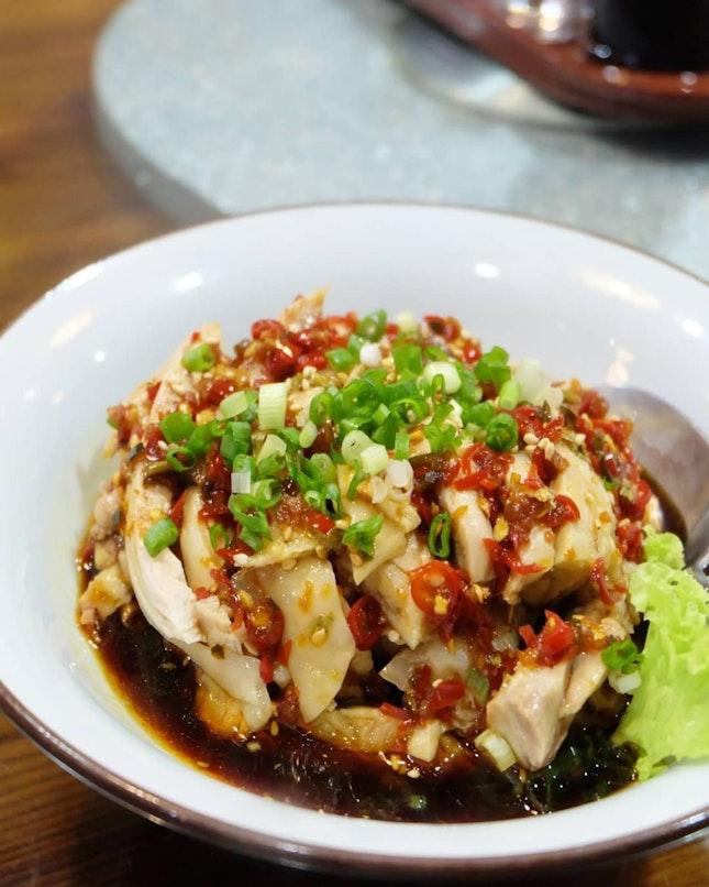 Steam Chicken with Chilli Sauce