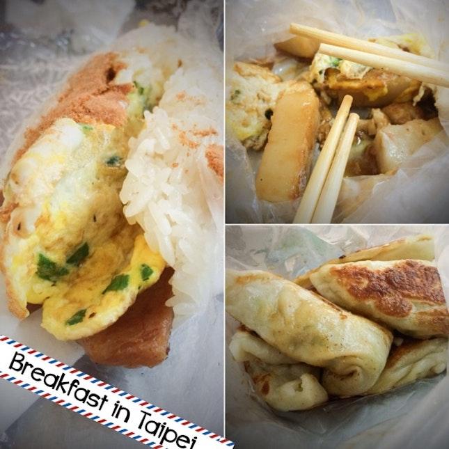 Breakfast - Taipei style