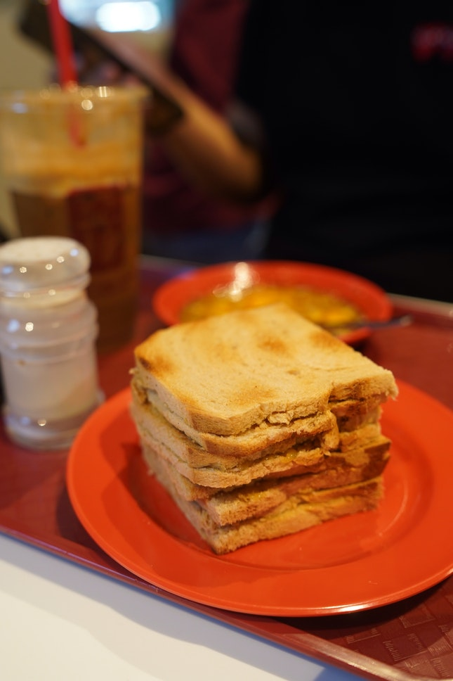 Kaya Toast Set