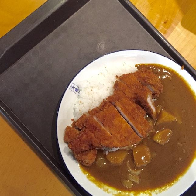 Goen Katsu Curry Double ($11.80)