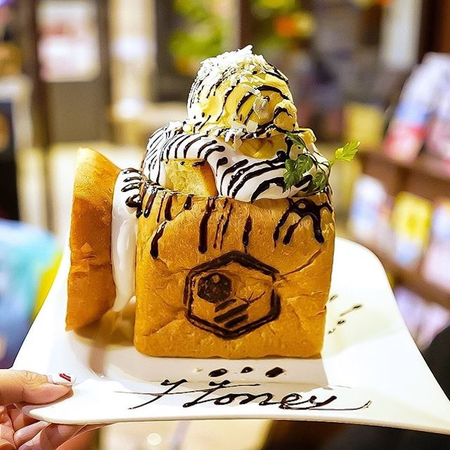 🇯🇵Honey toast as if should be!