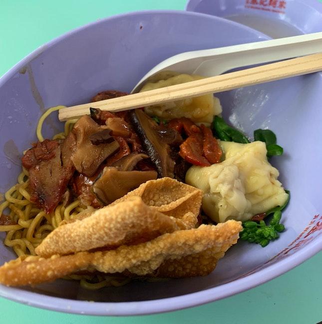 Ji Ji Wanton Noodle