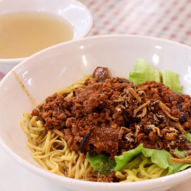 Signature Minced Meat Noodle ($4)