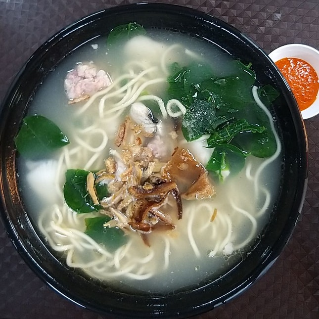 you mian with sliced fish ($3.50)