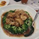 Hou Tou Mushroom With Broccoli