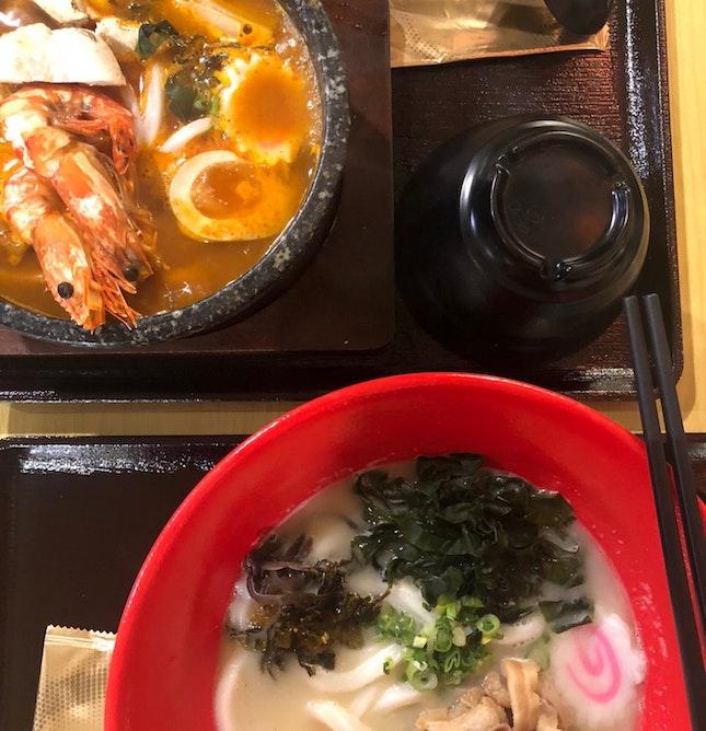 Japanese Yum 👅