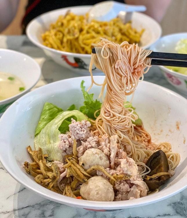 Speciality Mee Sua ($4.50)