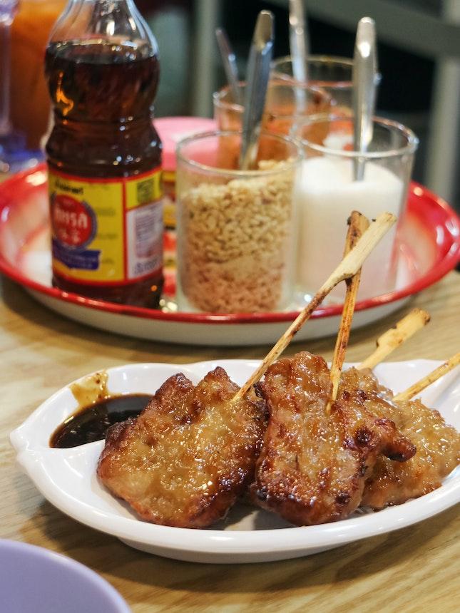 Moo Ping ($2/skewer)