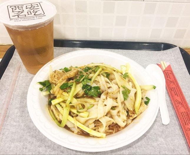 Liang Pi Cold Noodles 凉皮