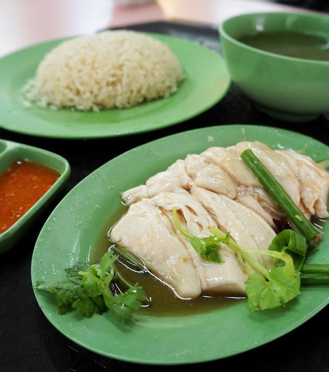 [$2.50] Steamed Chicken Rice