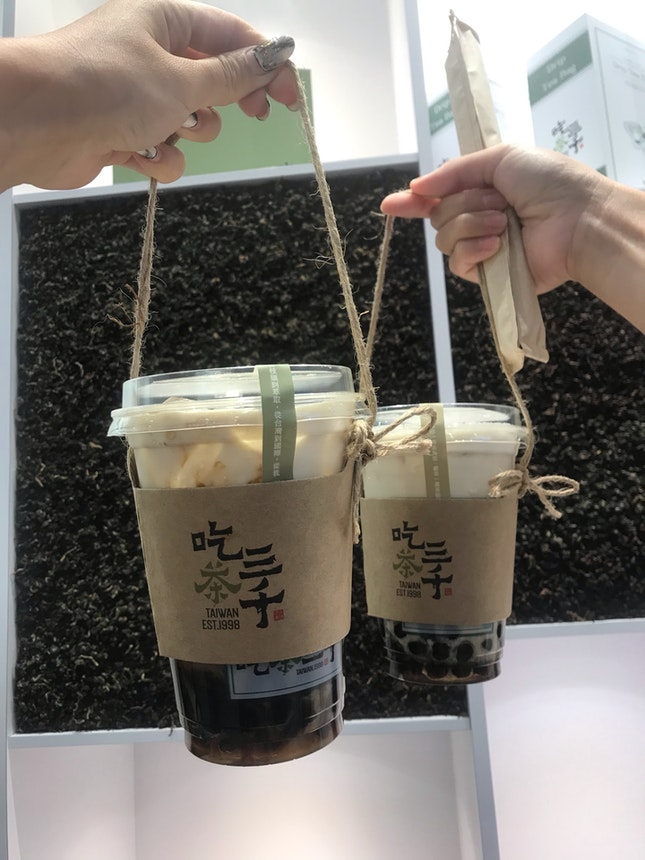 Brown Sugar Milk T