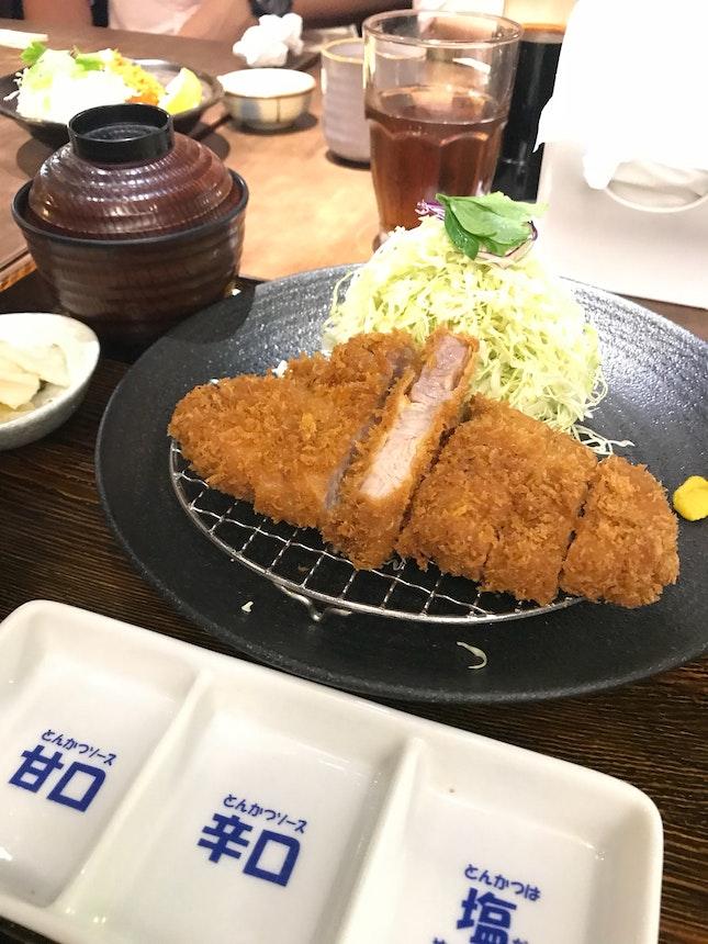 Tonkatsu Black Pork