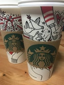 Starbucks (Gateway)