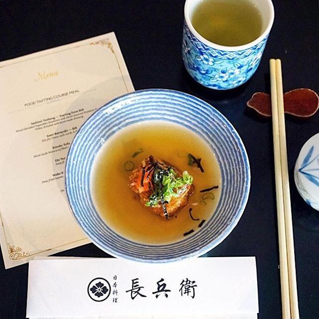 Kinoko Tofu ($8) Handmade beancurd filled with assorted earthy mushrooms.