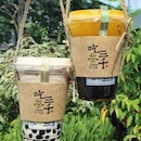 Popular Taiwanese bubble tea chain @ChiChaSanChen.SG's 1st flagship store is finally here in Singapore at @313Somerset!