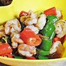 QQ Shrimp (SGD $11.80) @ Wah Kungfu.