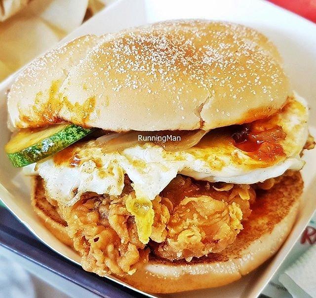 Nasi Lemak Burger @ McDonald's.