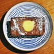 Raspberry Lemon Curd Loaf Cake (SGD $5) @ On The Table.