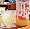 Seasonal Aomori Produce Showcase @ Sun With Moon.