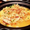 Braised Golden Tofu With Crab Meat In Superior Stock (SGD $22.80) @ Yun Nans Restaurant.