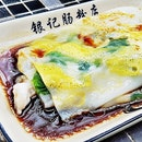 Fresh Prawn Egg Roll (SGD $7.50) @ Yin Ji.