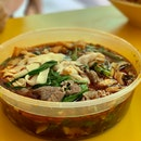 Mala Soup ($12, Price Varies Depending On Weight)