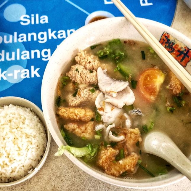 Hong Sheng 鸿升 Fish Soup