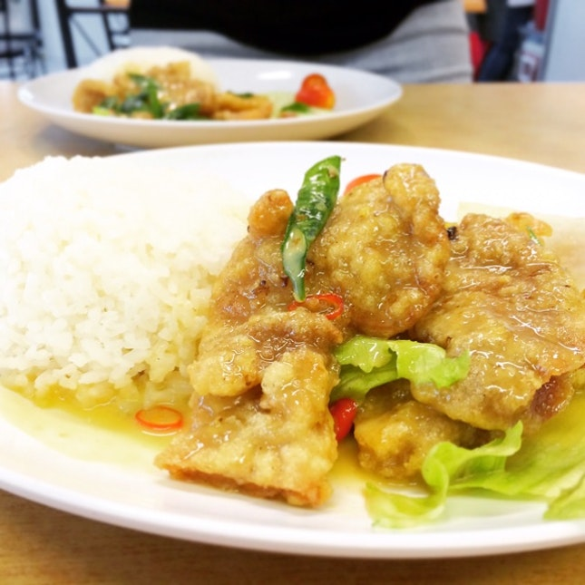 Salted Egg Pork Ribs Rice