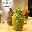 Matcha Soft Serve Ice Cream | $5.9