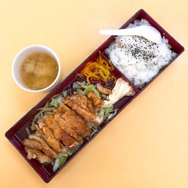 Chicken Teriyaki Set | $5