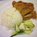 Hainanese Chicken Chop Rice.