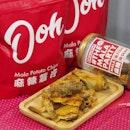 ⭐ Ooh ~ Mala Fish Skin ⭐  Happy 1st Birthday to Ooh!