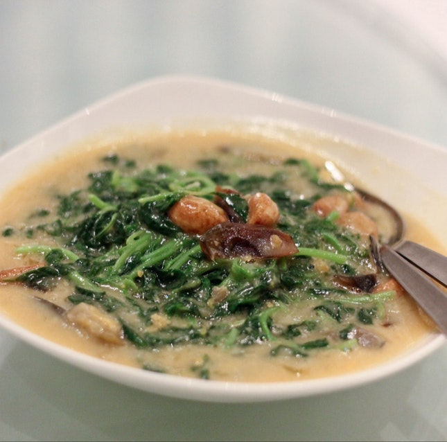 Spinach With Salted Egg And Century Egg In Supreme Stock ($12.9/$18.9)